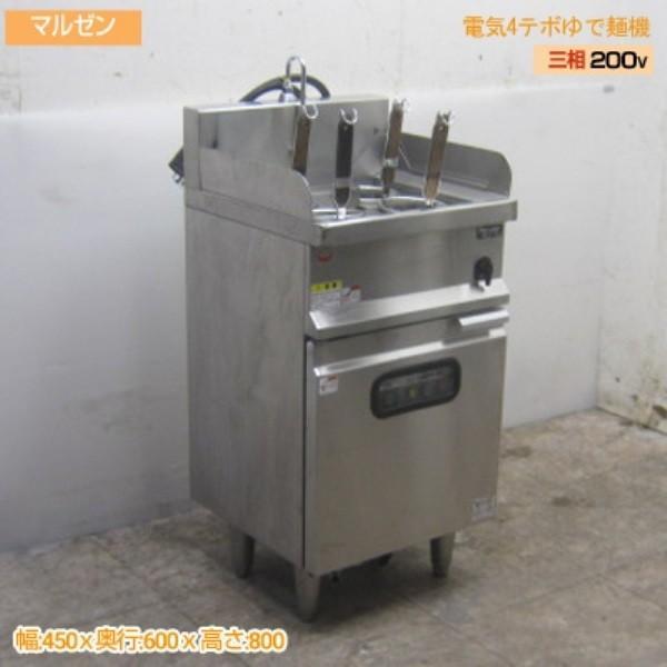 19B0506Z '13マルゼン 電気ゆで麺機 MREK-044 中古 4テボ 450×600×800