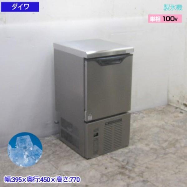 中古厨房 '17ダイワ 製氷機 DRI-25LME1 キューブアイス 395×450×770 /19F2407Z