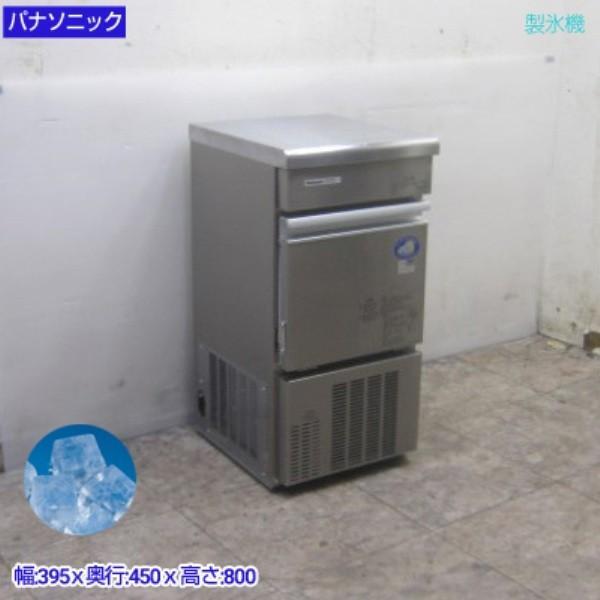 中古厨房 '16パナソニック 製氷機 SIM-S2500B キューブアイス 395×450×800 /19G0402Z