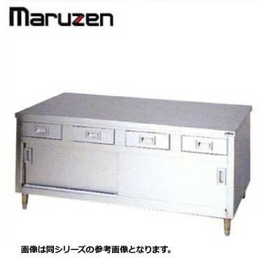 調理台 BG付 業務用 ステンレス 引出し 引戸付 両面式 マルゼン BHD-159W W1500×D900