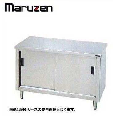 調理台 BG無 業務用 ステンレス 引戸付 SUS304 マルゼン BHX-187N W1800×D750