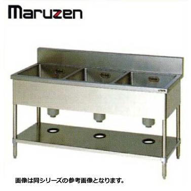 シンク 業務用 ステンレス BG付 流し台 3槽 マルゼン BS3-157 1500×750×800
