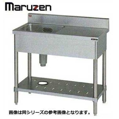 シンク 業務用 ステンレス BG付 流し台 1槽 台付 SUS304 マルゼン BST1X-124 1200×450×800