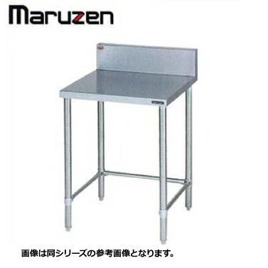 調理台 BG付 業務用 ステンレス 三方枠 マルゼン BW-T157 W1500×D750