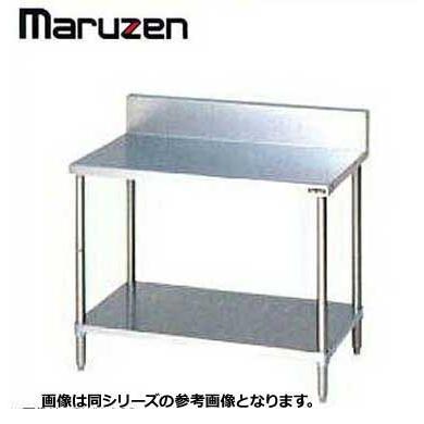 調理台 BG付 業務用 ステンレス スノコ板付 SUS304 マルゼン BWX-157 W1500×D750