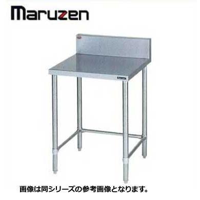 調理台 BG付 業務用 ステンレス 三方枠 SUS304 マルゼン BWX-T066 W600×D600
