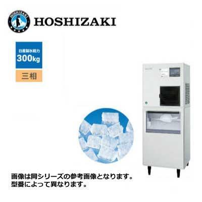 ホシザキ チップアイス製氷機 [スタックオン] ■CM-300AK-SAF■ 製氷能力300kg 幅700×奥行605×高さ1830mm