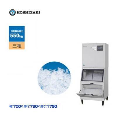 ホシザキ フレークアイス製氷機 [スタックオン] ■FM-550AWK-SA■ 製氷能力550kg 幅700×奥行790×高さ1790mm