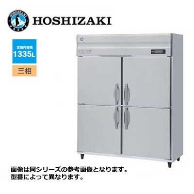 ホシザキ 4ドア 縦形冷凍庫 Aシリーズ ■HF-150A3■ 1335L 幅1500×奥行800×高さ1910mm