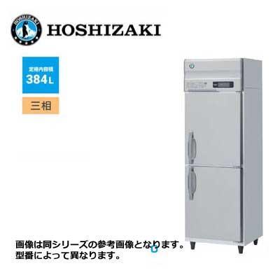 ホシザキ 2ドア 縦形冷凍庫 LAシリーズ ■HF-63LAT3■ 384L 幅625×奥行650×高さ1910mm