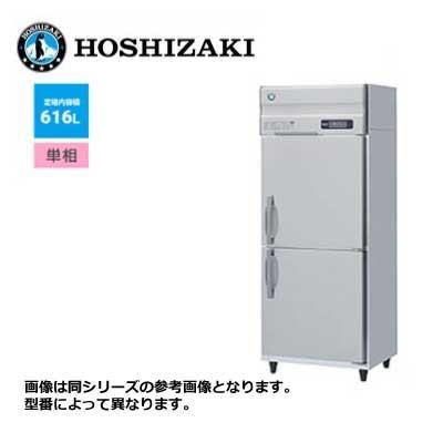 ホシザキ 2ドア 縦形冷凍庫 LAシリーズ ■HF-75LA■ 616L 幅750×奥行800×高さ1910mm