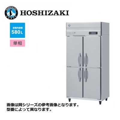ホシザキ 4ドア 縦形冷凍庫 LAシリーズ ■HF-90LAT■ 580L 幅900×奥行650×高さ1910mm