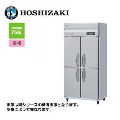 ホシザキ 4ドア 縦形冷蔵庫 Aシリーズ ■HR-90A■ 756L 幅900×奥行800×高さ1910mm