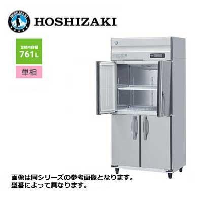 ホシザキ 4ドア 縦形冷蔵庫 Aシリーズ ■HR-90A-ML■ 761L 幅900×奥行800×高さ1910mm