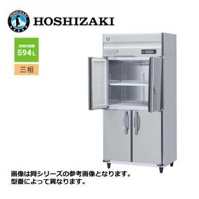 ホシザキ 4ドア 縦形冷蔵庫 LAシリーズ ワイドスルー ■HR-90LAT3-ML■ 761L 幅900×奥行650×高さ1910mm