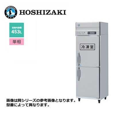 ホシザキ 2ドア 縦形冷凍冷蔵庫 Aシリーズ ■HRF-63A-ED■ 計453L 幅625×奥行800×高さ1910mm