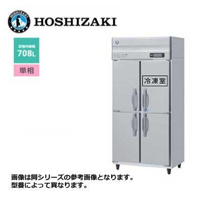 ホシザキ 4ドア 縦形冷凍冷蔵庫 LAシリーズ ■HRF-90LA■ 計708L 幅900×奥行800×高さ1910mm