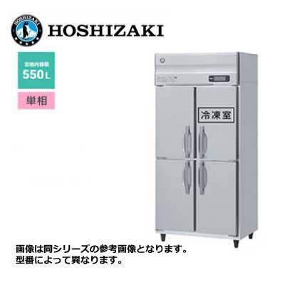 ホシザキ 4ドア 縦形冷凍冷蔵庫 LAシリーズ ■HRF-90LAT■ 計550L 幅900×奥行650×高さ1910mm