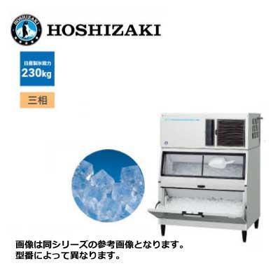 ホシザキ キューブアイス製氷機 [スタックオン] ■IM-230DM-1-LA■ 製氷能力230kg 幅1080×奥行790×高さ1480mm