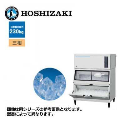 ホシザキ キューブアイス製氷機 [スタックオン] ■IM-230DWM-1-LA■ 製氷能力230kg 幅1080×奥行790×高さ1480mm