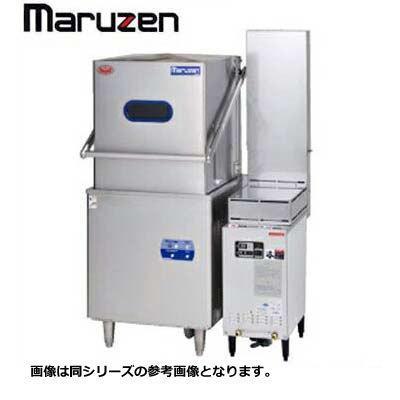 マルゼン 食器洗浄機 涼厨・エコタイプ MDD6CE+WB-SC21B ドアタイプ