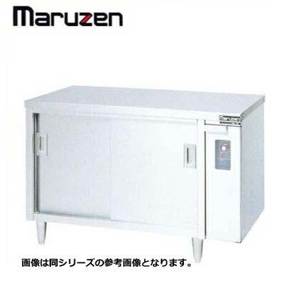 マルゼン 電気ディッシュウォーマーテーブル 両面式 MEWD-187W
