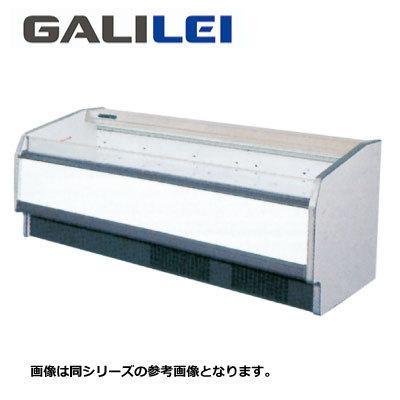 福島工業 フクシマ 冷凍機 内蔵型 平型オープンショーケース MFC-85ROBTXS