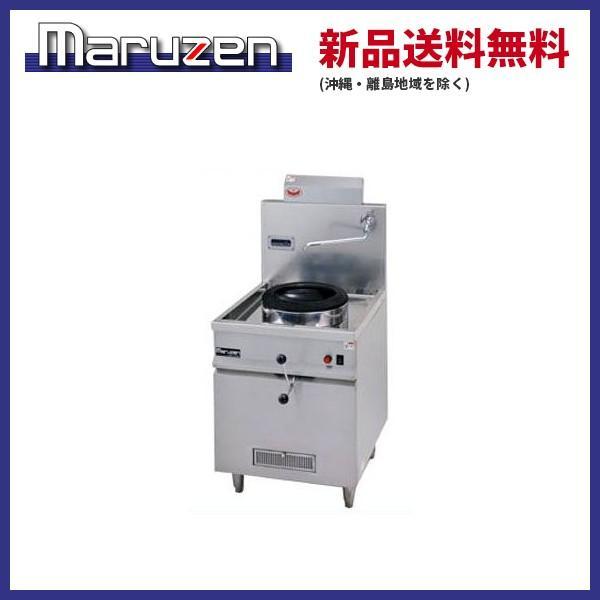 マルゼン IH中華レンジ MIC-360S W600×D750×H800