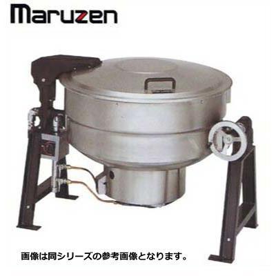 マルゼン ガス回転釜 ステンレスタイプ 自動点火 MKGD-S110