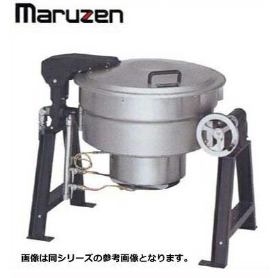 マルゼン ガス回転釜 アルミタイプ MKGS-A036