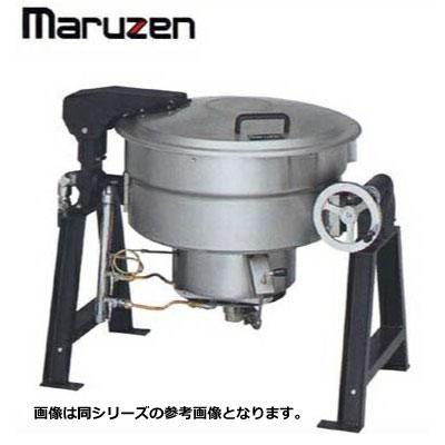 マルゼン ガス回転釜 鋳鉄タイプ MKGS-T036