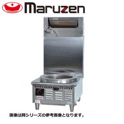 マルゼン 涼厨低輻射ローレンジ 内管式 MLO-067C(L)(R) W600×D750×H420+685