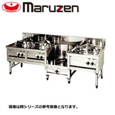マルゼン 内管式デラックス型中華レンジ MR-504D