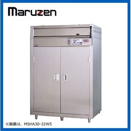 マルゼン 食器消毒保管庫 棚5段 片面扉タイプ MSHA20-22S5E