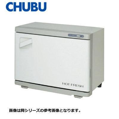 中部 CHUBU タオルウォーマー 25本タイプ MT25FA W350×D270×H250