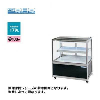 大穂製作所 低温冷蔵ショーケース [ペアガラスタイプ] ■OHGP-SRAd-1500■ 幅1500×奥行500×高さ995