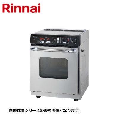 リンナイ 卓上ガス高速オーブン 涼厨タイプ RCK-S10AS (幅470×奥行633×高さ586)