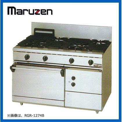 マルゼン NEWパワークックガスレンジRGR-1275C