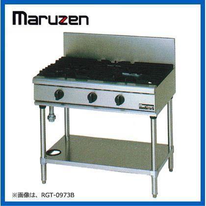 マルゼン NEWパワークック ガステーブルRGT-0963C