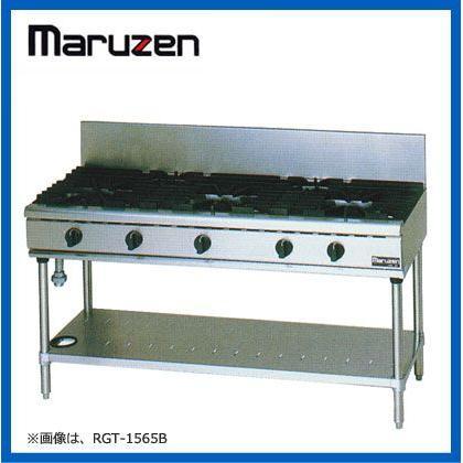 マルゼン NEWパワークック ガステーブルRGT-1563C