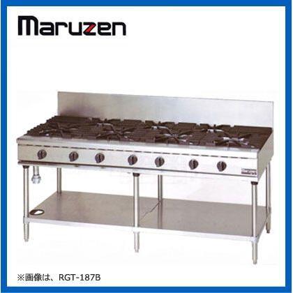 マルゼン NEWパワークック ガステーブルRGT-1812C