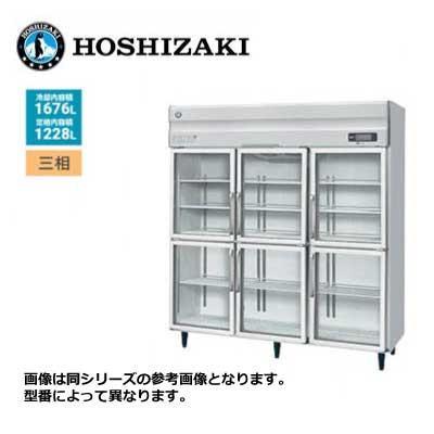 ホシザキ リーチイン冷蔵ショーケース ユニット上置き [分割扉] ■RS-180A3-6G■ 1228L 幅1800×奥行800×高さ1970mm