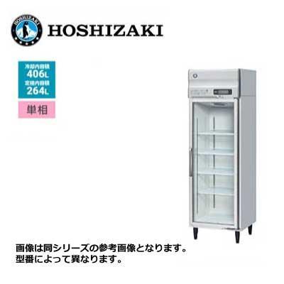 ホシザキ リーチイン冷蔵ショーケース ユニット上置き [ロングガラス扉] ■RS-63AT■ 264L 幅625×奥行650×高さ1970mm