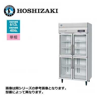 ホシザキ リーチイン冷蔵ショーケース ユニット上置き [分割扉] ■RS-90AT-4G■ 406L 幅900×奥行650×高さ1970mm