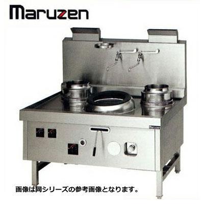 マルゼン 龍神シリーズ 中華レンジ SRX-F360CL(R)