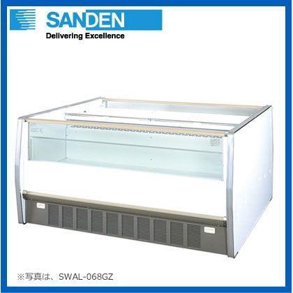 サンデン 冷蔵ショーケース平型オープンタイプ SWAL-088GZ