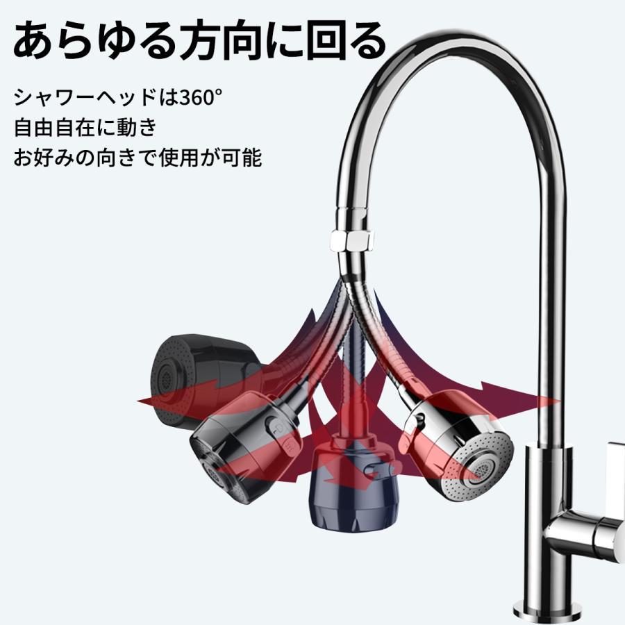 蛇口 シャワー 首振り ヘッド 22mm キッチン シャワーヘッド 切り替え  取り付け 節水 ノズル 洗面所も化粧台も 水栓 360度 冷温 ステンレス 2個セット 台所用品|chuchuheidi|14