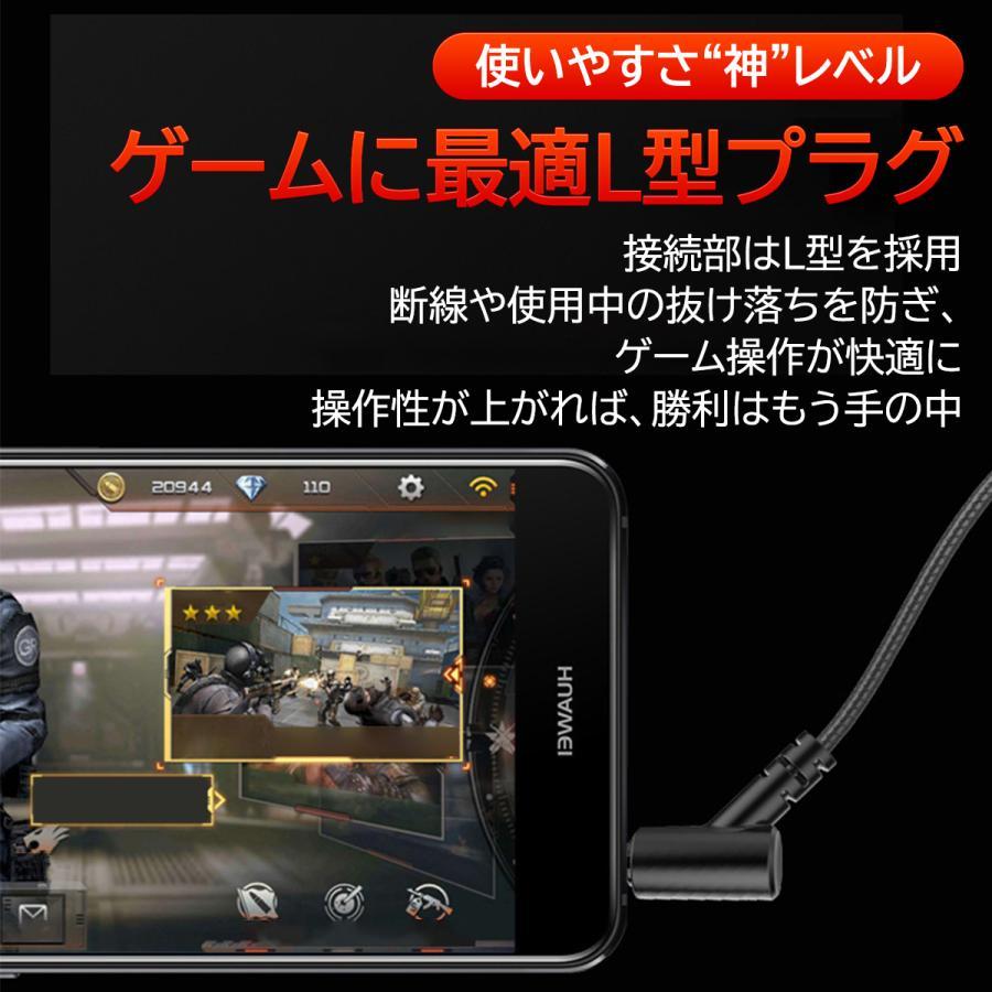 イヤホンマイク スイッチ フォートナイト 有線 zoom pc ps4 ボイスチャット マイク付き リモート 会議 授業 ヘッドセット switch iPhone パソコン ゲーム 3.5mm chuchuheidi 13