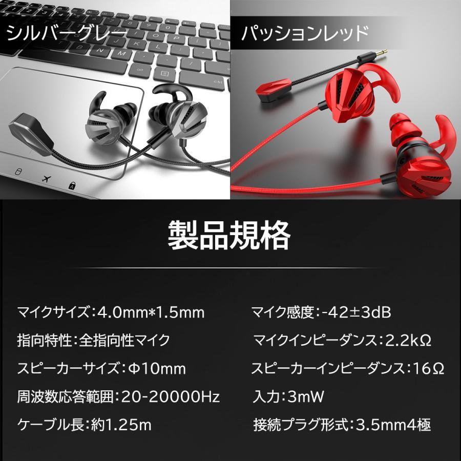 イヤホンマイク スイッチ フォートナイト 有線 zoom pc ps4 ボイスチャット マイク付き リモート 会議 授業 ヘッドセット switch iPhone パソコン ゲーム 3.5mm chuchuheidi 18