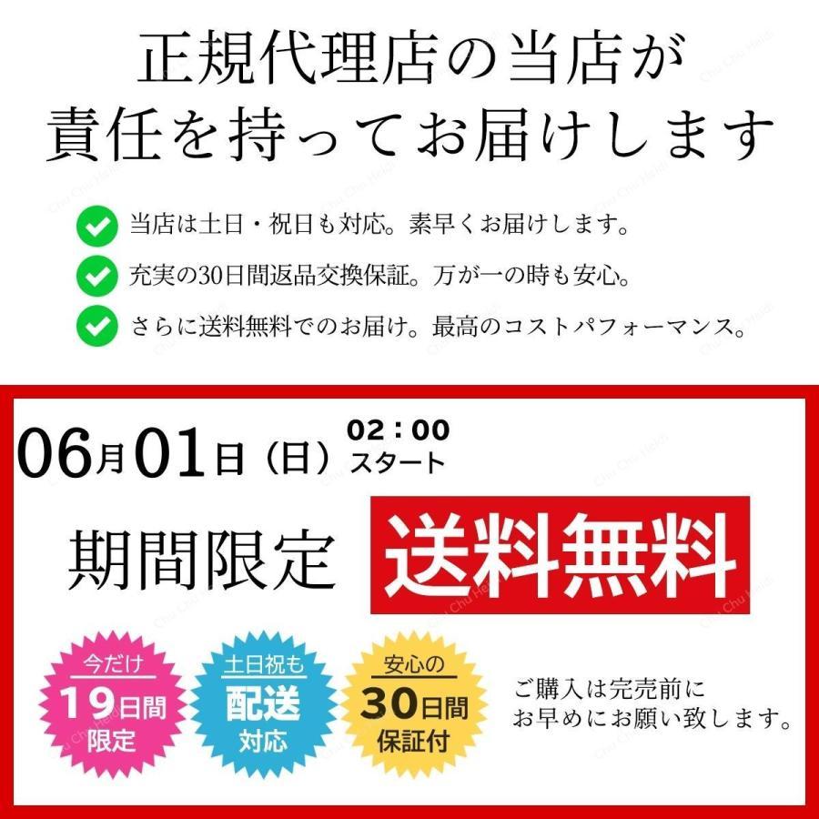 イヤホンマイク スイッチ フォートナイト 有線 zoom pc ps4 ボイスチャット マイク付き リモート 会議 授業 ヘッドセット switch iPhone パソコン ゲーム 3.5mm chuchuheidi 20